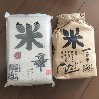 f:id:ouchibiyori:20190619190527j:plain