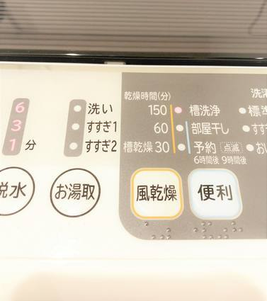 f:id:ouchibiyori:20190621183628j:plain