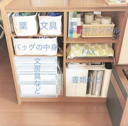 f:id:ouchibiyori:20190730182955j:plain