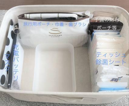 f:id:ouchibiyori:20190816175414j:plain