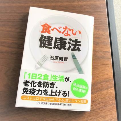 f:id:ouchibiyori:20190819184929j:plain