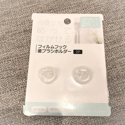 f:id:ouchibiyori:20190828184718j:plain