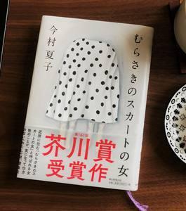 f:id:ouchibiyori:20190901174652j:plain