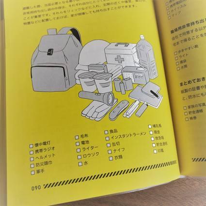 f:id:ouchibiyori:20190902145751j:plain