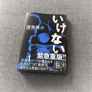f:id:ouchibiyori:20190910184347j:plain