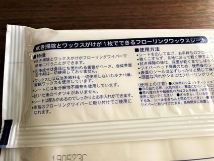 f:id:ouchibiyori:20190913191845j:plain