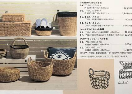 f:id:ouchibiyori:20190923201648j:plain