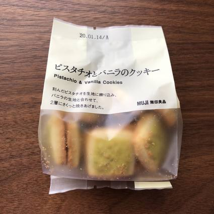 f:id:ouchibiyori:20191007152647j:plain