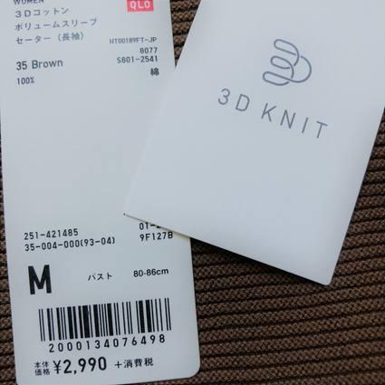 f:id:ouchibiyori:20191010195001j:plain