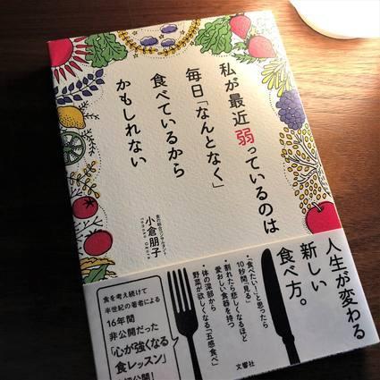 f:id:ouchibiyori:20191014190507j:plain
