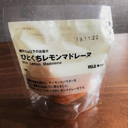 f:id:ouchibiyori:20191019151114j:plain