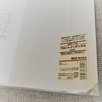 f:id:ouchibiyori:20191019151156j:plain