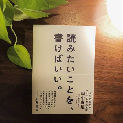 f:id:ouchibiyori:20191021213226j:plain