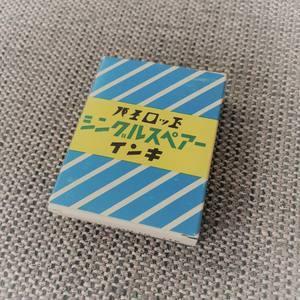 f:id:ouchibiyori:20191024201011j:plain