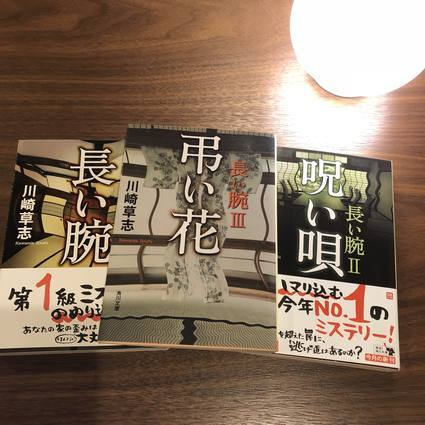 f:id:ouchibiyori:20191025201243j:plain