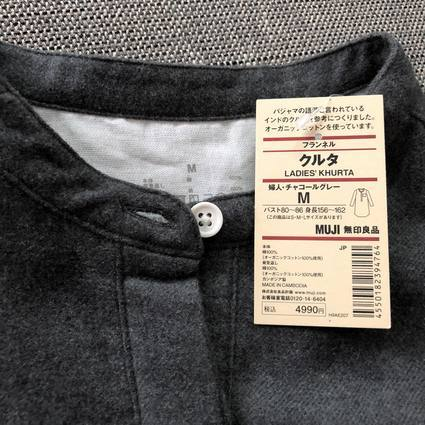 f:id:ouchibiyori:20191029204817j:plain