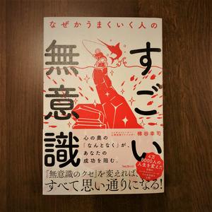 f:id:ouchibiyori:20191105194348p:plain