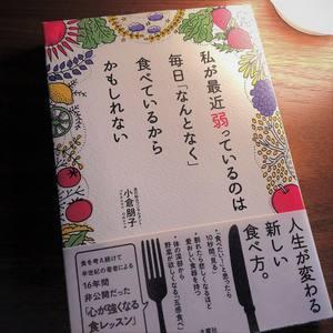f:id:ouchibiyori:20191111183201j:plain