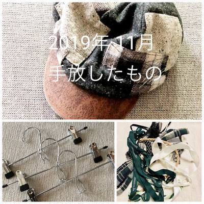 f:id:ouchibiyori:20191130174107j:plain