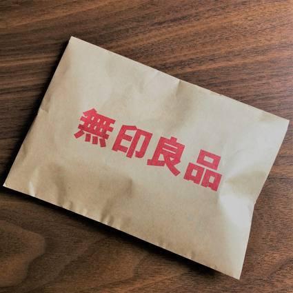 f:id:ouchibiyori:20191202181003j:plain