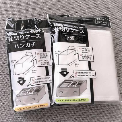 f:id:ouchibiyori:20191203185148j:plain