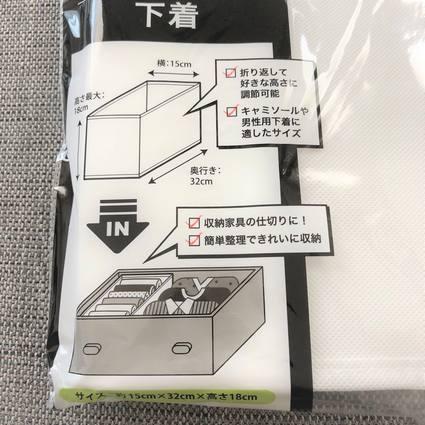 f:id:ouchibiyori:20191204154450j:plain