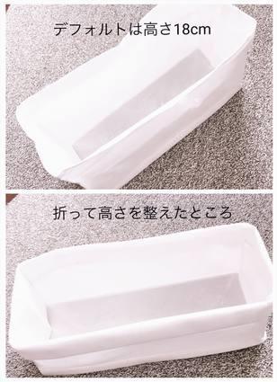 f:id:ouchibiyori:20191204154614j:plain