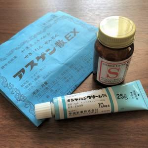f:id:ouchibiyori:20191209194601j:plain
