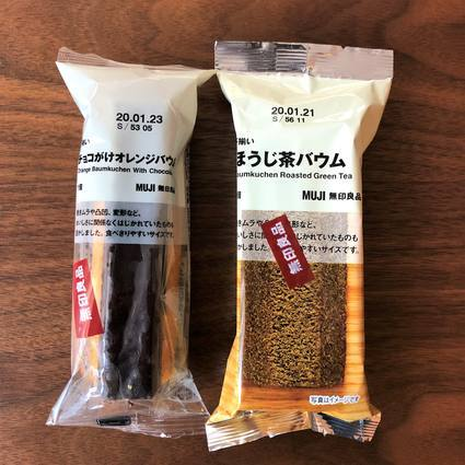f:id:ouchibiyori:20191209194800j:plain
