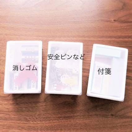 f:id:ouchibiyori:20191211183024j:plain