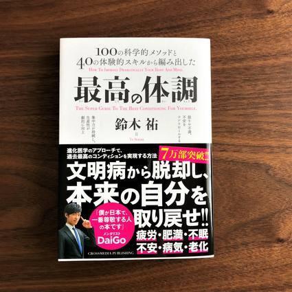 f:id:ouchibiyori:20191212190927j:plain