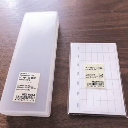 f:id:ouchibiyori:20191214190413j:plain