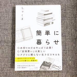 f:id:ouchibiyori:20191220185414j:plain