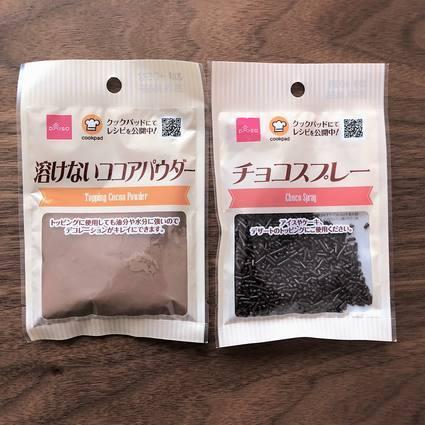 f:id:ouchibiyori:20191223142830j:plain
