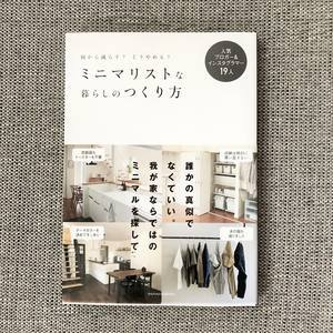 f:id:ouchibiyori:20191226201504j:plain
