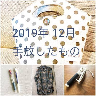 f:id:ouchibiyori:20191231204500j:plain