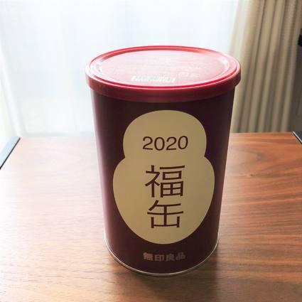 f:id:ouchibiyori:20200103221819j:plain