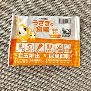f:id:ouchibiyori:20200104221555j:plain