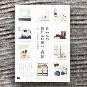 f:id:ouchibiyori:20200107205411j:plain