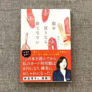 f:id:ouchibiyori:20200109205207j:plain
