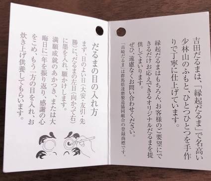 f:id:ouchibiyori:20200112172627j:plain