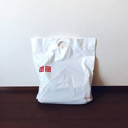 f:id:ouchibiyori:20200114142348j:plain