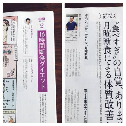 f:id:ouchibiyori:20200119183313j:plain
