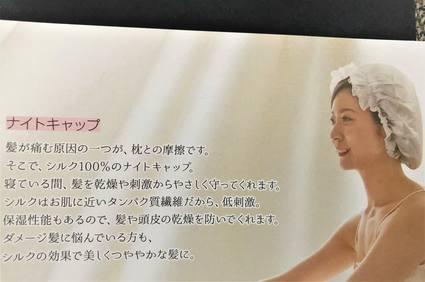f:id:ouchibiyori:20200120200549j:plain