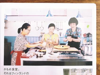 f:id:ouchibiyori:20200125204141j:plain