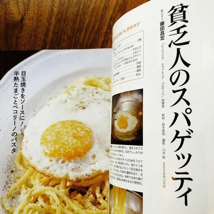 f:id:ouchibiyori:20200126210657j:plain