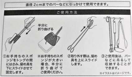 f:id:ouchibiyori:20200127185651j:plain