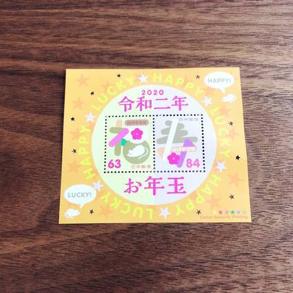 f:id:ouchibiyori:20200129202943j:plain