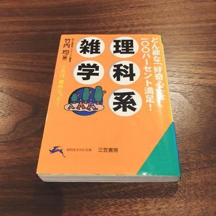 f:id:ouchibiyori:20200131201919j:plain