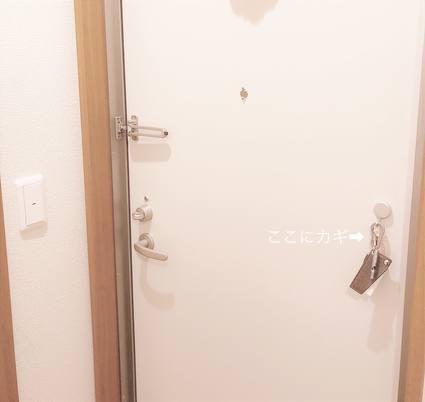 f:id:ouchibiyori:20200204135633j:plain